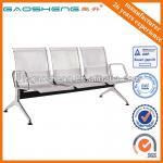 3-Seater Waiting Chair For Sale-GS-M5070
