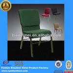Strong And Durable Aluminum Church Stacking Chair XYM-G14-XYM-G14 Stacking  Church Chair.