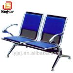 Best Selling Price Airport Chair Waiting Chairs-JSJ-X013
