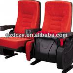 Cinema Chair-DC-7011