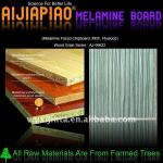 melamine wood grain paper laminated mdf board