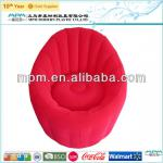 High Quality comfort outdoor inflatable furniture,inflatable furniture,inflatable living room furniture-MPM111/24