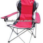 Folding Beach Chair with armrest-JH1019