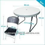 OEM Plastic Table Outdoor Table-HC232352