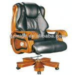 Multi-function chassis, solid wood feet of genuine leatherchair director-DBY-005